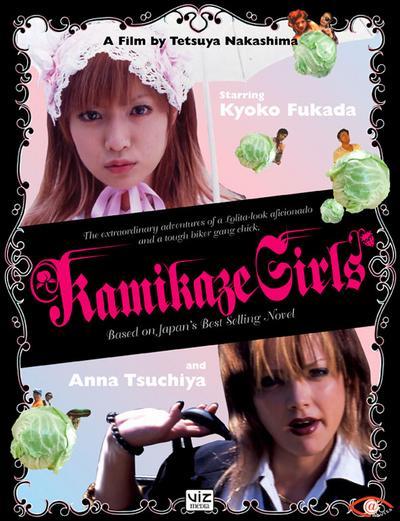 KamikazeGirls2