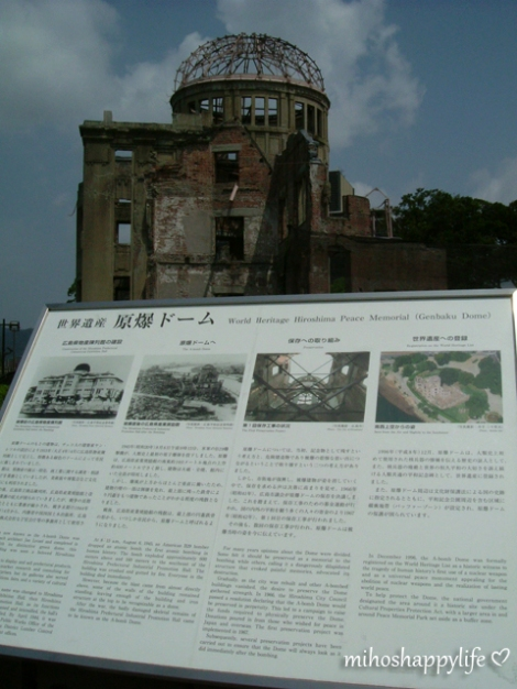 hiroshima-japan-travel-12