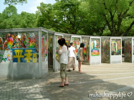 hiroshima-japan-travel-6