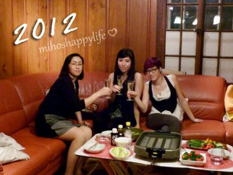 xmas2012_2012_zpsb88fadb3