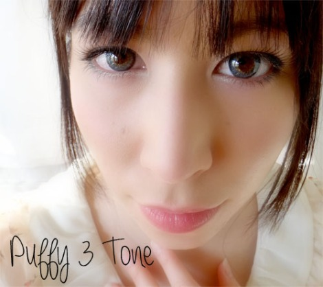 Puffy3Tone_header