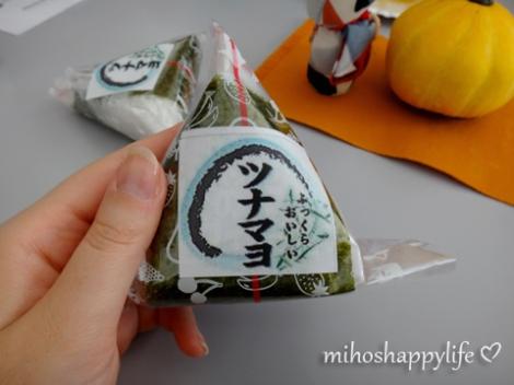 JapaneseBazaar_17_zps89a6b209
