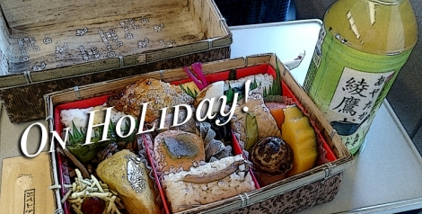 OnHolidays-featured