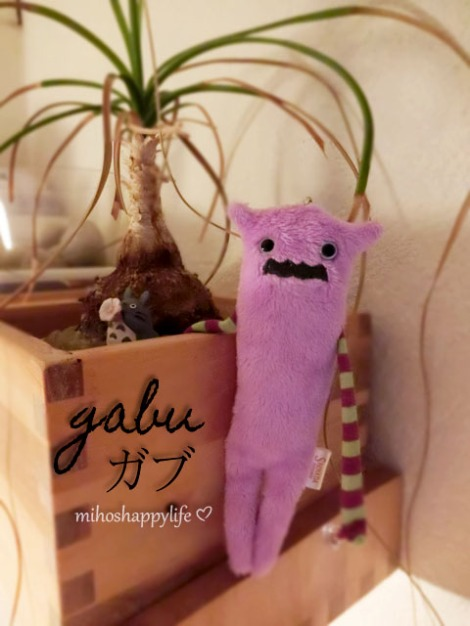 Mokeke_Gabu