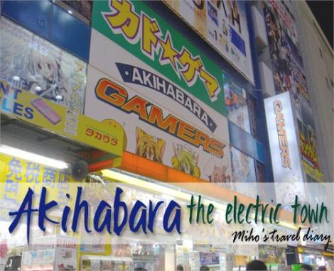 Akihabara_