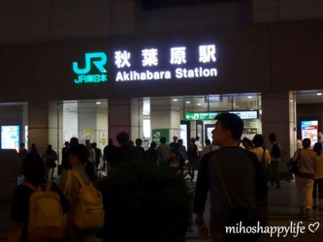 Akihabara_50