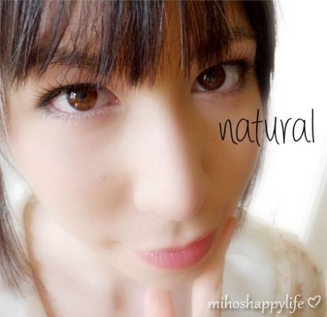 NaturalEyes2