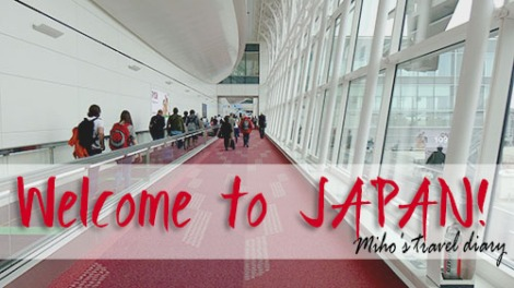 WelcometoJapan-