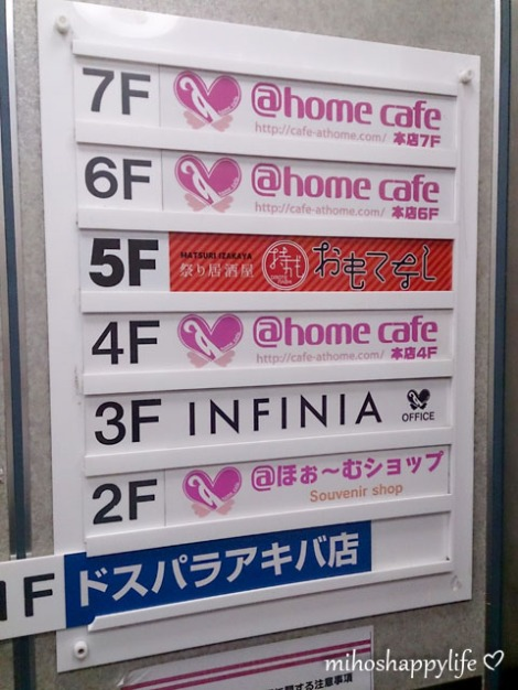 AtHomeCafe_78b