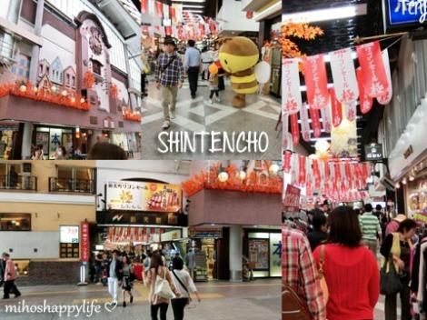 Fukuoka_Shintencho