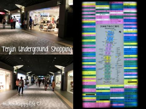 Fukuoka_UndergroundShopping