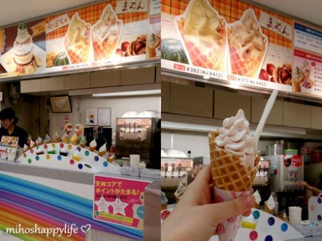 Fukuoka_UndergroundShopping2