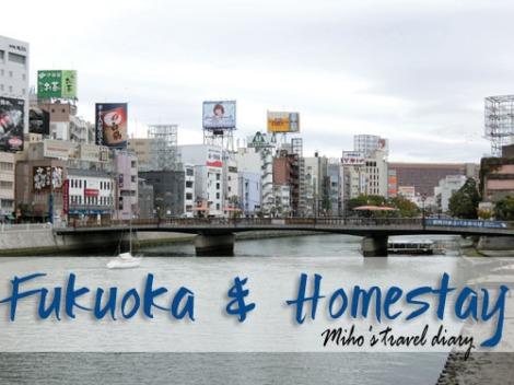 FukuokaHomestay_