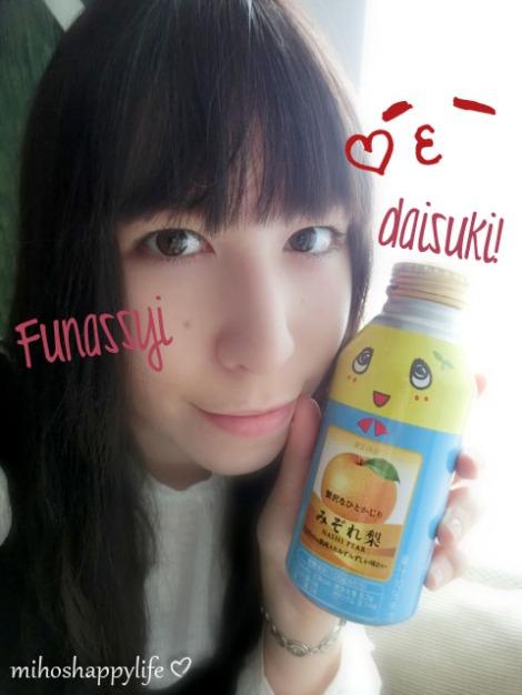 FukuokaHomestay_2