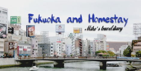 FukuokaHomestay_H