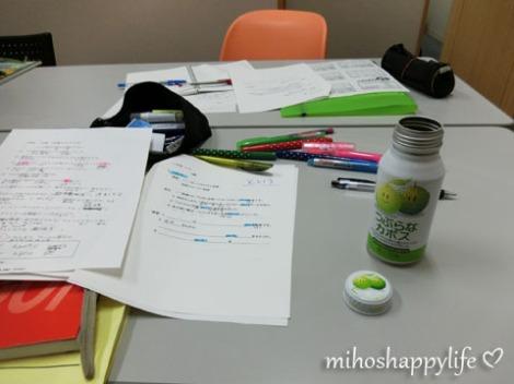 GenkiJacs_16
