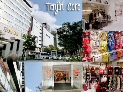 TenjinCore