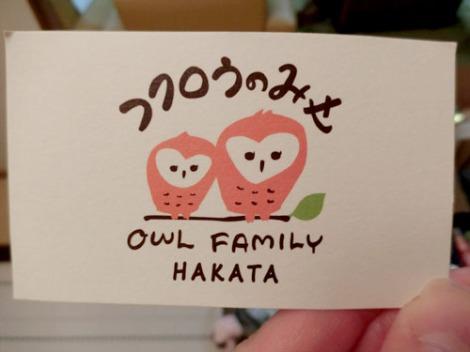 OwlCafe_