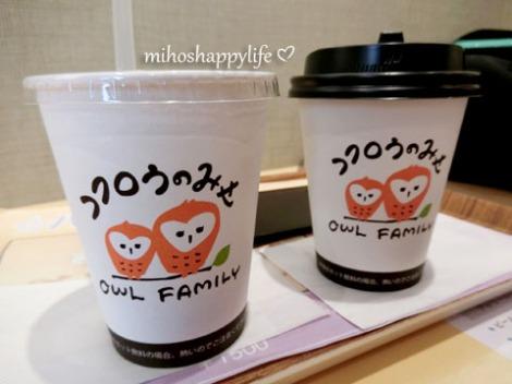 OwlCafe_6