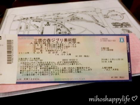 GhibliMuseum_1