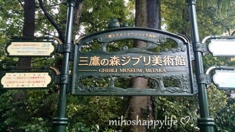 GhibliMuseum_6