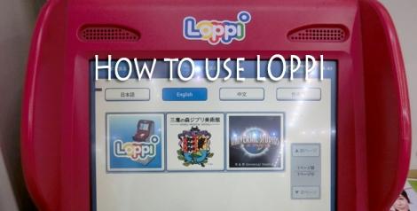 Loppi_H