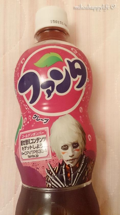 RandomJapan1