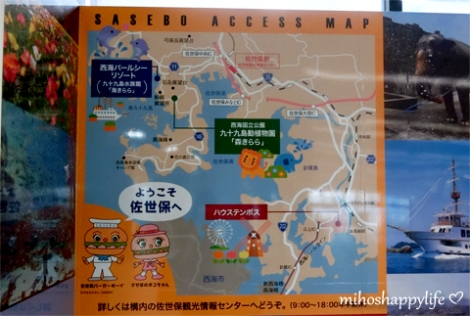 WelcomeSasebo_4c