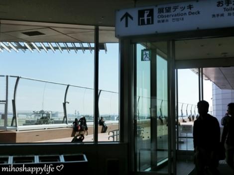 AirportTokyo_22