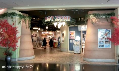 AirportTokyo_7