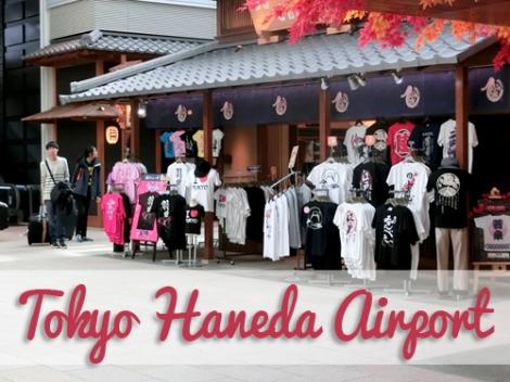 AirportTokyo_H1