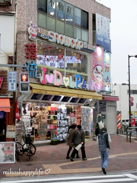 KoreaTowninJapan_1