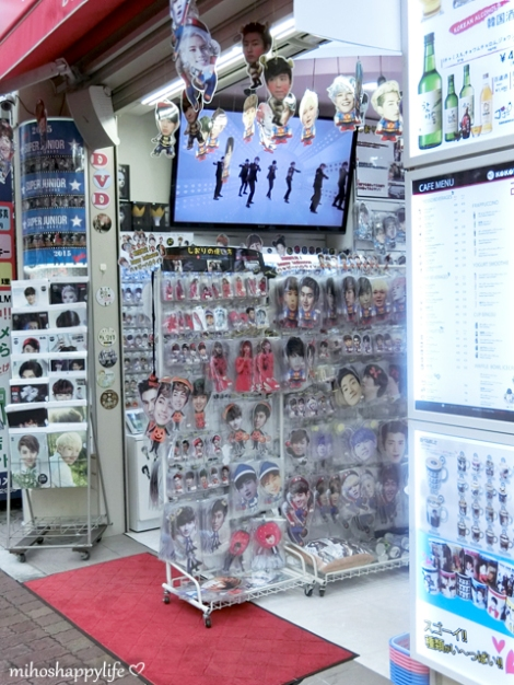 KoreaTowninJapan_11