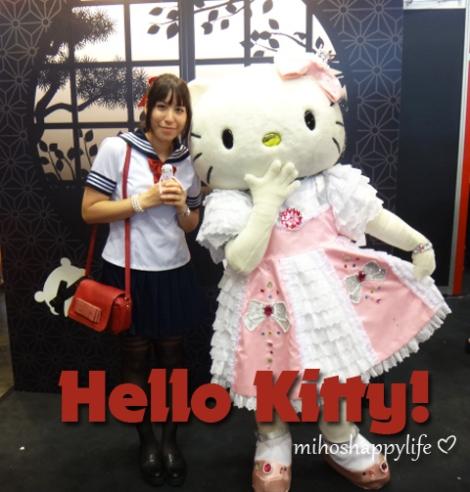 JapanExpo2015_41