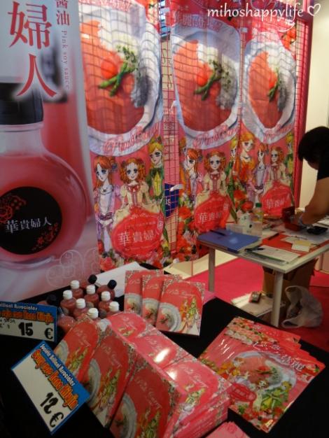 JapanExpo2015_42