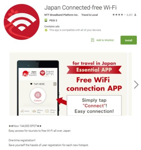 app-japan-free-wifi