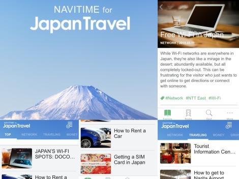 JapanTravel