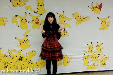 JapanImpact2016_75