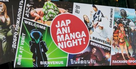 JapAniMangaNight_H