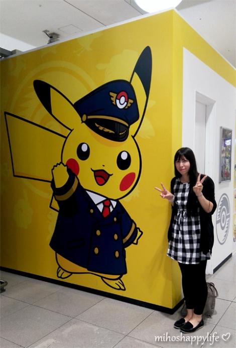 japan-travel-aldi-reisen-2015-21