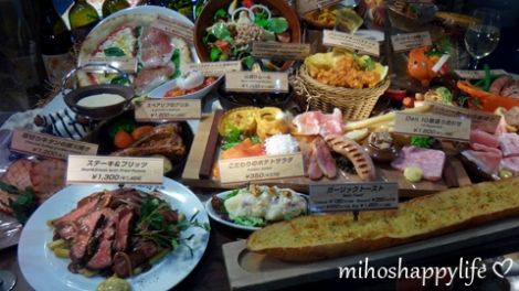 japan-travel-aldi-reisen-2015-26