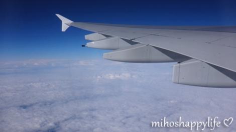 japan-travel-aldi-reisen-2015-9