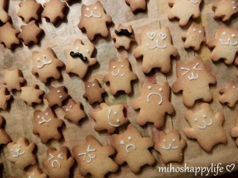 xmas-cookies-2016-20