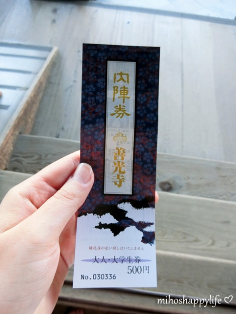 10-days-in-japan-yamanouchi-nagano-34
