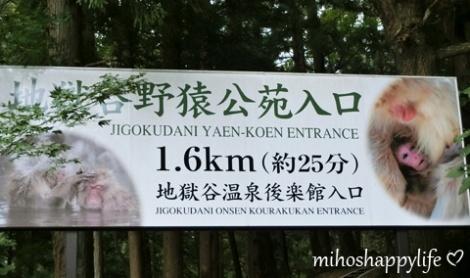 10-days-in-japan-yamanouchi-nagano-8