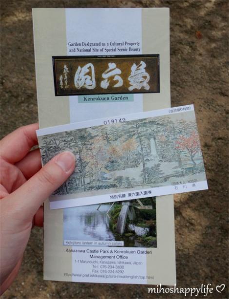 japan-in-10-days-kanazawa-garden