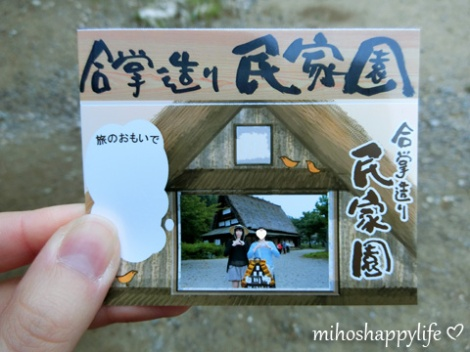 japan-in-10-days-shirakawa-go-takayama-8