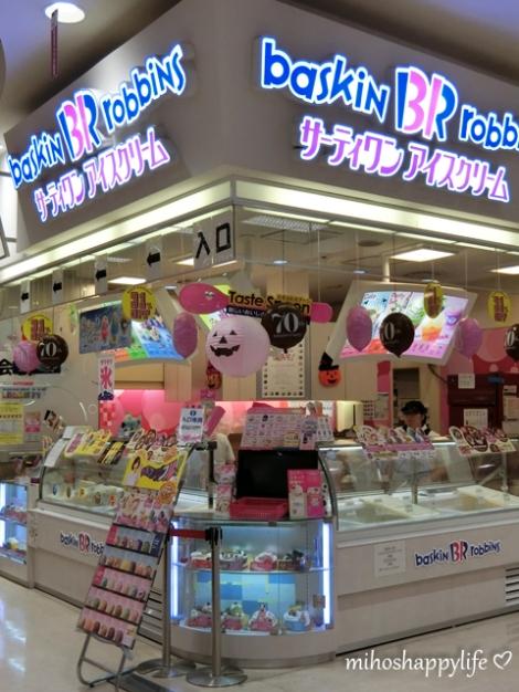 7f7b567288 ... Japan now Ice cream from Baskin Robbins ...
