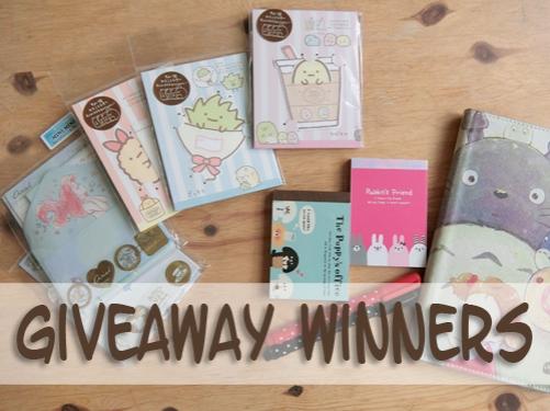 giveaway-2017-winners-1