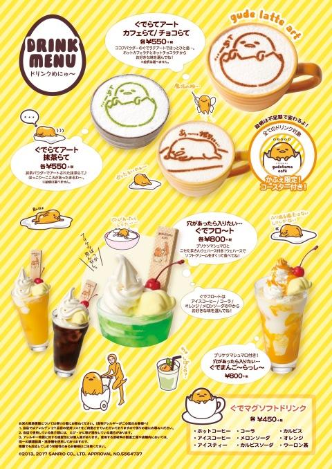 menu_03